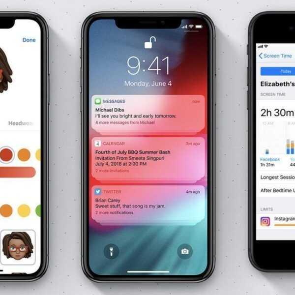 Apple выпускает бета-версию iOS 12.1 для разработчиков (5d22a0a1 b1ca 4c74 b568 6f4f63328d63 1200x720 1)