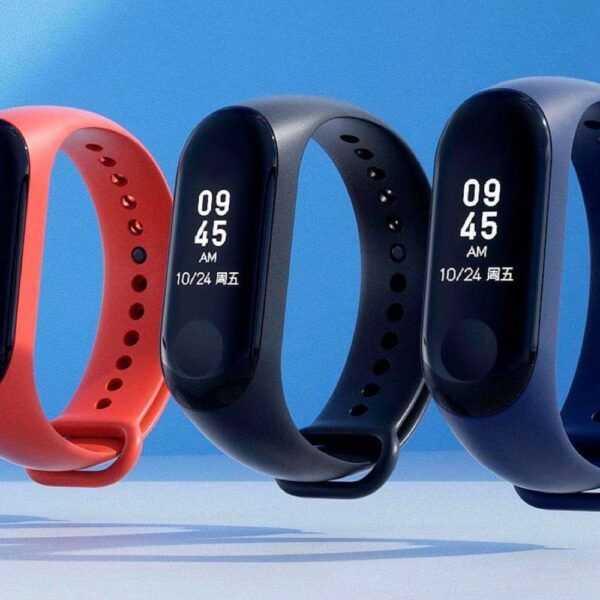 Стала известна дата начала продаж Xiaomi Mi Band 3 с модулем NFC (Xiaomi Mi Band 3 s modulem NFC 2 2)