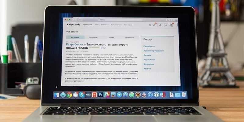 «Хабрахабр» раскрыл статистику запросов властей о пользователях (c21591b21576483276623b4d41d95aac)