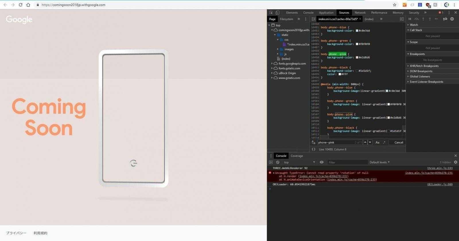 Слухи: Pixel 3 может выйти в четырех цветах (dnpijybvaaabsg4.jpg large)