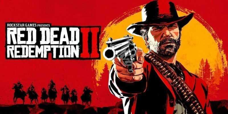 Sony выпустит бандлы PS4 c Red Dead Redemption 2 (ea95b42f4d8029ac2510571cc8dbdae4)