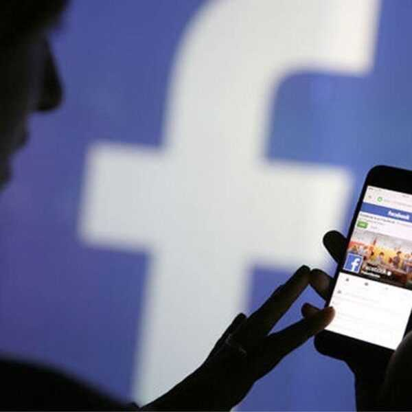 Слухи: Facebook может анонсировать умный дисплей (facebook likely to launch portal video chat device 2018 09 22)