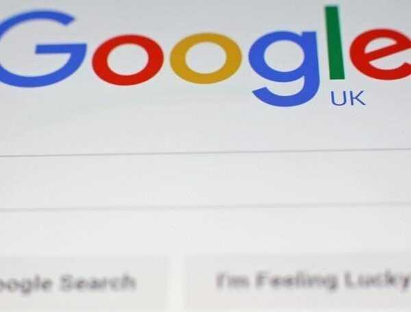 Что покажет Google на презентации 9 октября: Pixel, Home Hub и кое-что ещё (google 136424673265702601 180129122227)