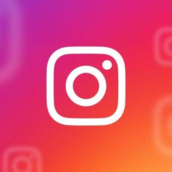 Instagram добавит вкладку с товарами в рекомендации (instagram)