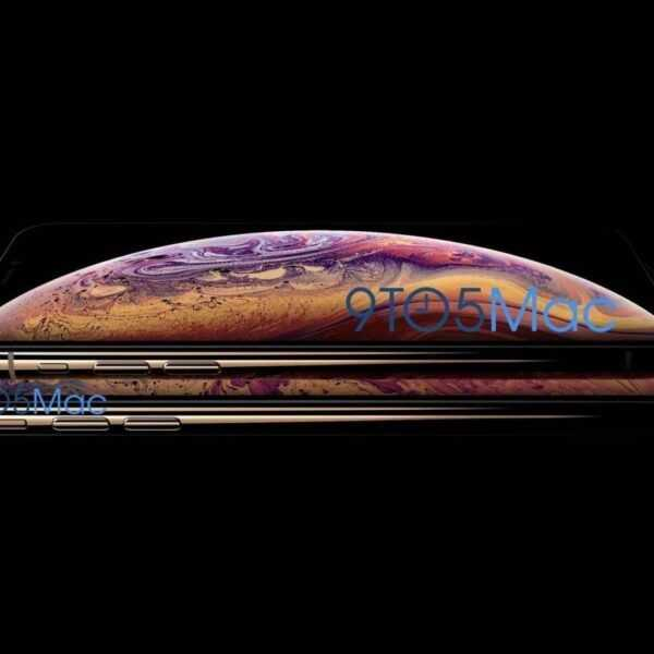 Официальная видео-трансляция презентации Apple iPhone XS 12 сентября 2018 года (iphonexs)