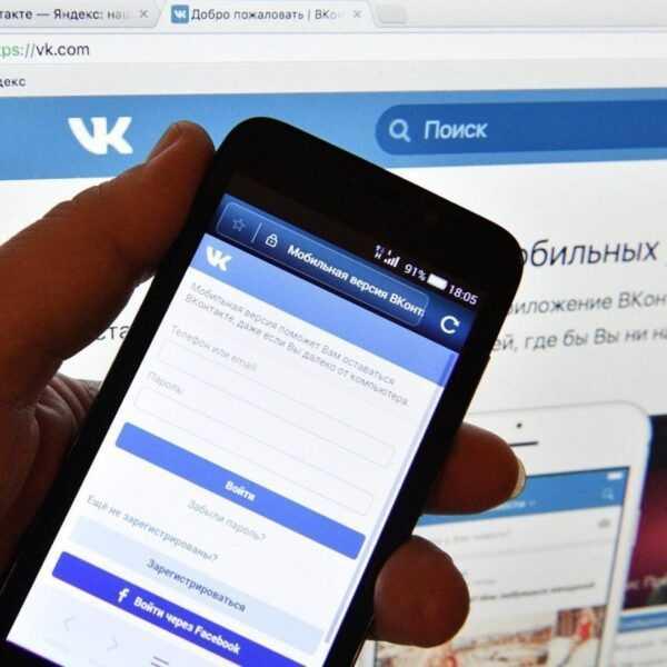 «ВКонтакте» создаст нейросеть, которая распознает товары на фото и видео (vk)