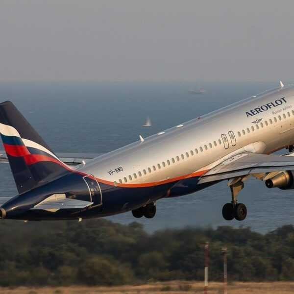 «Аэрофлот» по ошибке опубликовал код служебных сервисов (vp bwd aeroflot russian airlines airbus a320 200 2)