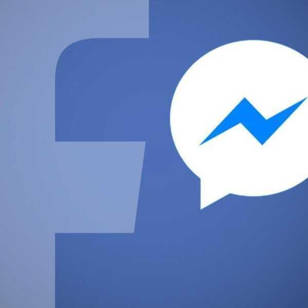 Facebook добавляет поддержку чатов на 250 человек (349586)