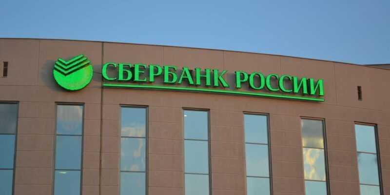 В Сети оказались данные 420 тысяч сотрудников Сбербанка. В компании утверждают, что угрозы нет (71 0)
