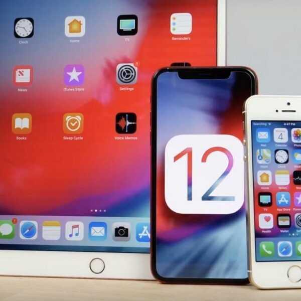 Обновление iOS 12.0.1 исправляет ошибку с зарядкой iPhone XS (7406c435 78cc 43ba a2cd 28533681b3ef)