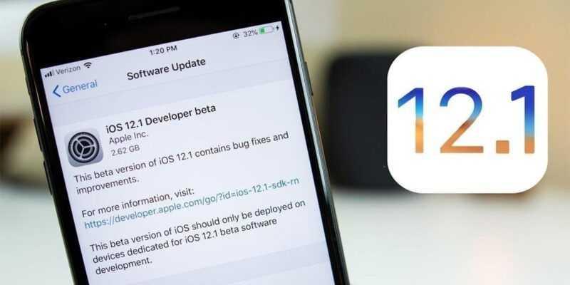 Стало доступно обновление для iOS 12 (apple ios 12.1 release)