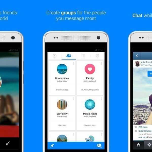 Facebook упростил интерфейс Messenger (download facebook messenger 4 0 0 8 1 for android 435621 2)