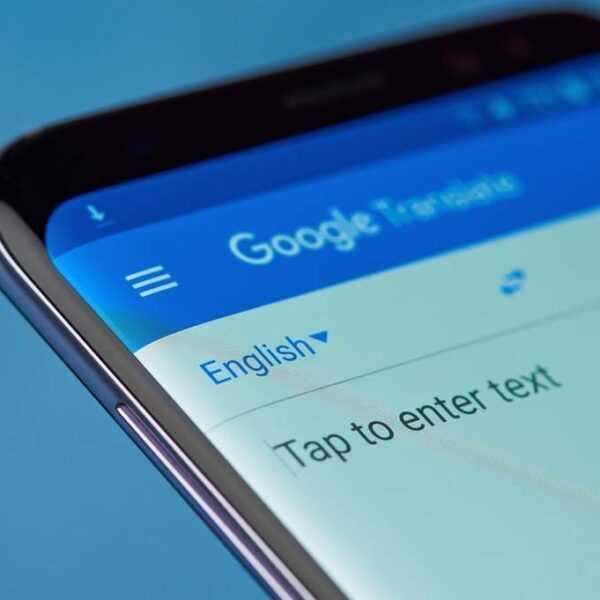Google Translate различает больше диалектов (google translate shutterstock)