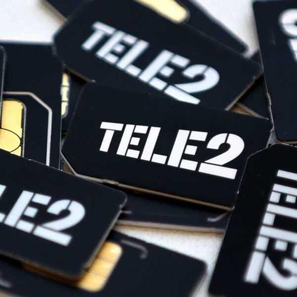 Абоненты Tele2 теперь могут дарить интернет-трафик (huge 3789bc8c efd7 4ef5 b957 121fff9fe46b)