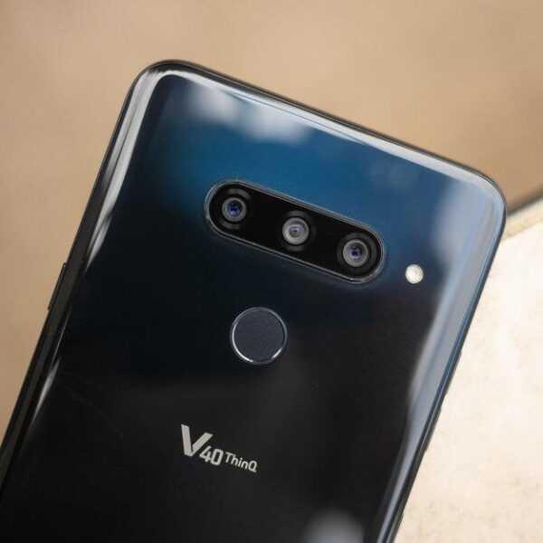 LG разрабатывает раскладной телефон (lg is working on a foldable phone but it wont arrive anytime soon)