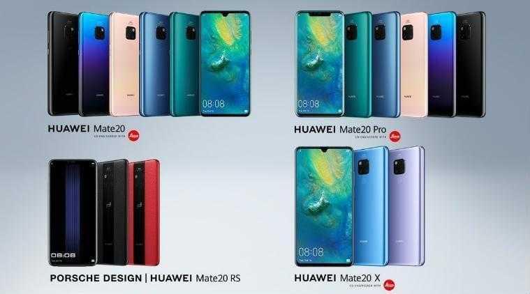 Huawei представил премиальные смартфоны Mate20 (mate20series copy)