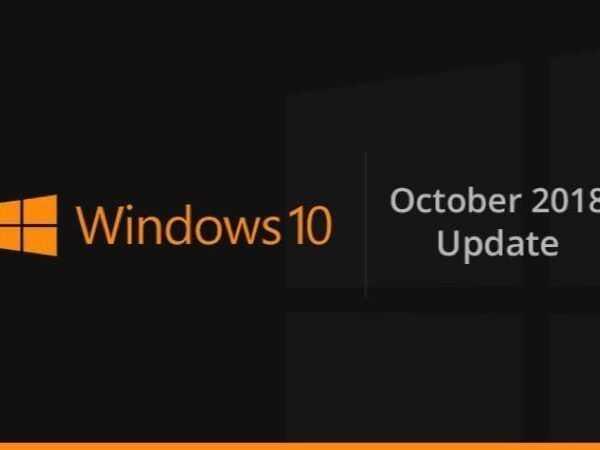 Доступно обновление Windows 10 (obzor windows 10 october 2018 update glavnoe foto)
