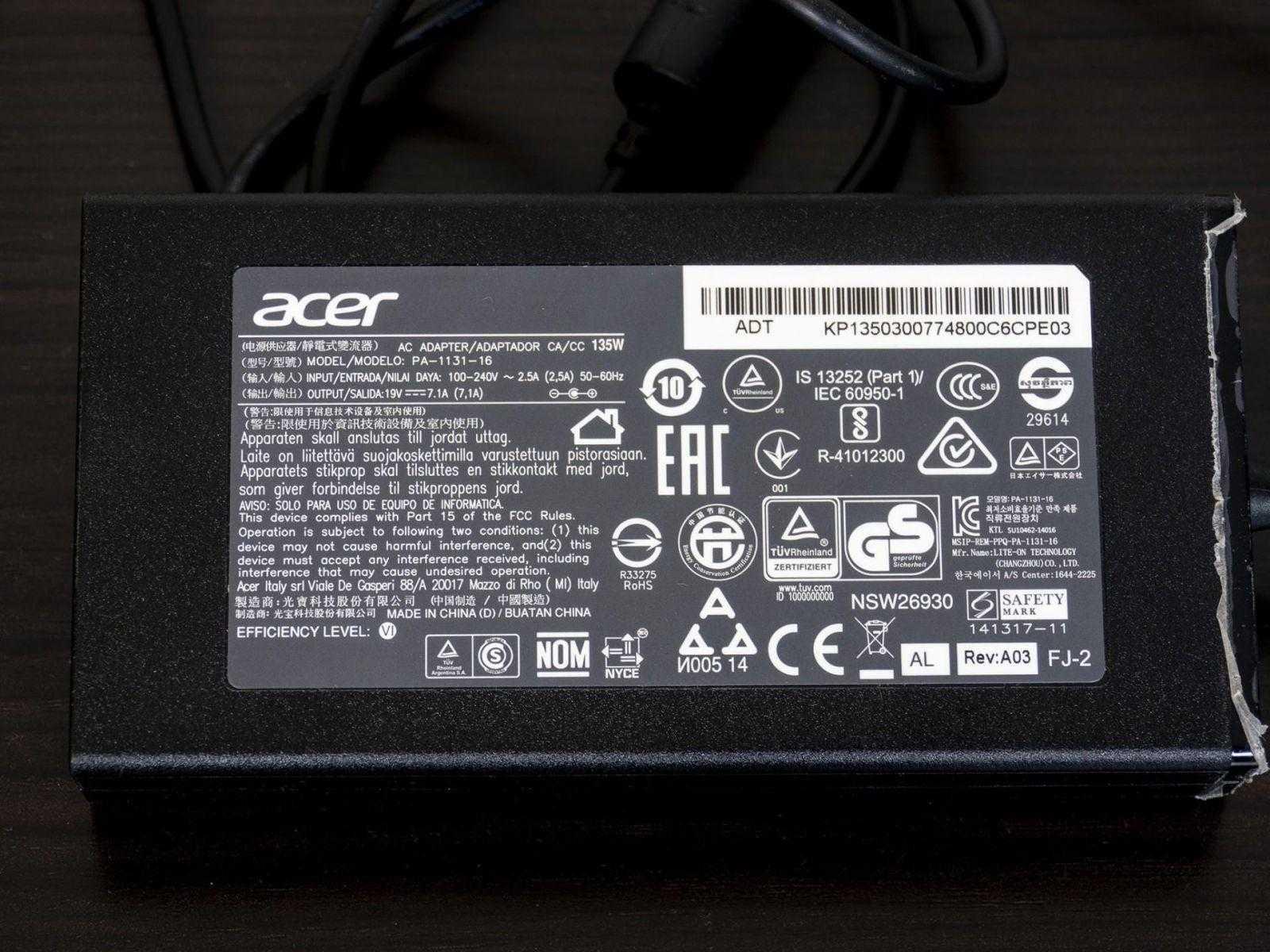Адаптер Acer Aspire S24-880