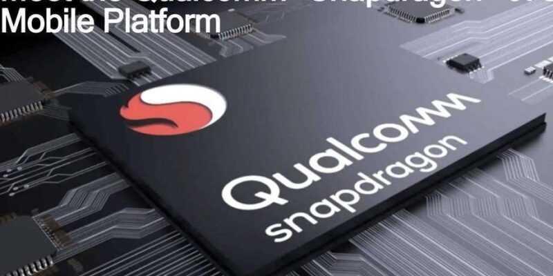 Qualcomm анонсировал Snapdragon 675 с поддержкой тройных камер (screen shot 2018 10 23 at 12.10.23.0.png)