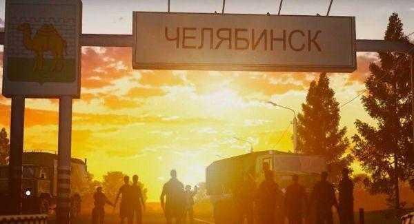 В Челябинске создают собственную хоррор-игру. Таким город ещё не видел никто (screenshot 2018 10 02 v 13.17.27 600x325 1)