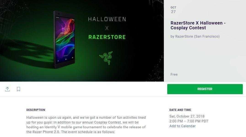 Смартфон Razer Phone 2 покажут 27 октября (snimok)