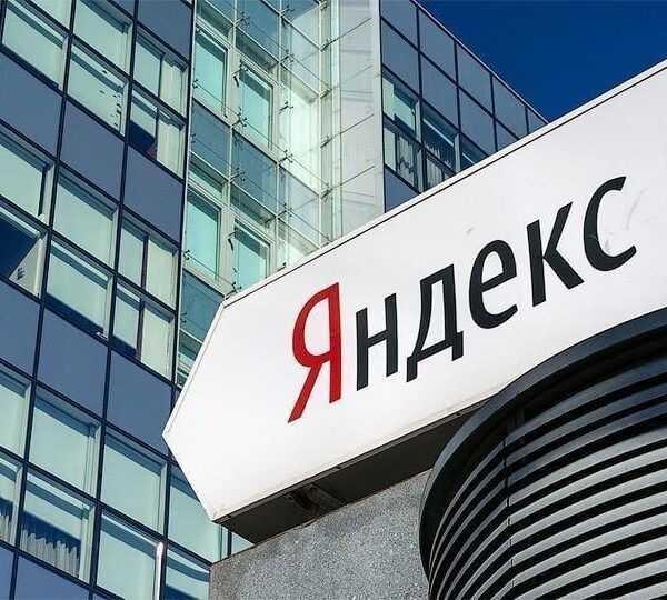 «Яндекс» запустил рейтинг крупнейших сайтов рунета (08ded2c004acb4bc59797a9b9e19600439bba782)