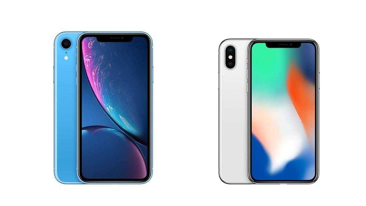 Apple увеличила скидку на iPhone по trade-in (1543405389 maxresdefault 1)