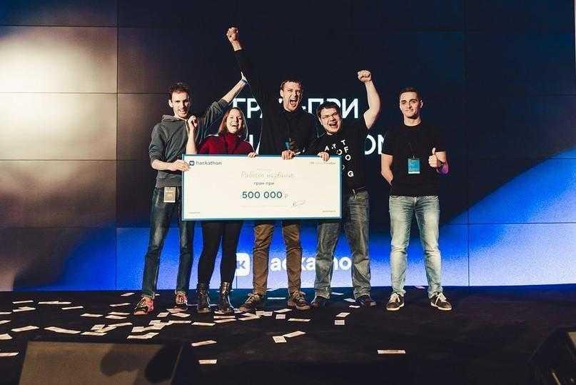 «ВКонтакте» подвела итоги ежегодного хакатона VK Hackathon (1cnfcbmvbpq)