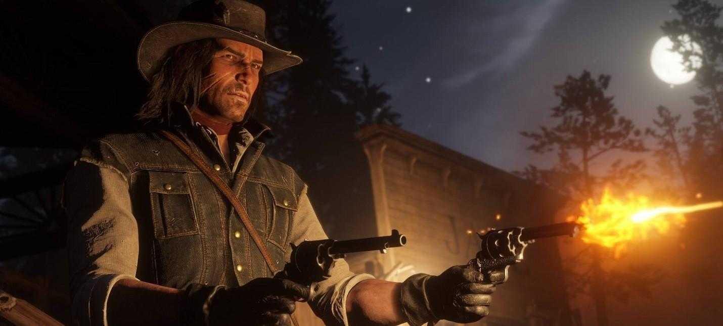 Red Dead Redemption 2 продалась тиражом в 17 млн копий (299810 v4fktim5wt 846f03da2c8ece81e3bb65c5fffd2231)