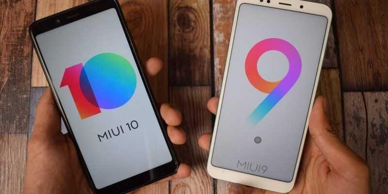 Список смартфонов Xiaomi, которые до конца года получат MIUI 10 (2vjy9zo jm)