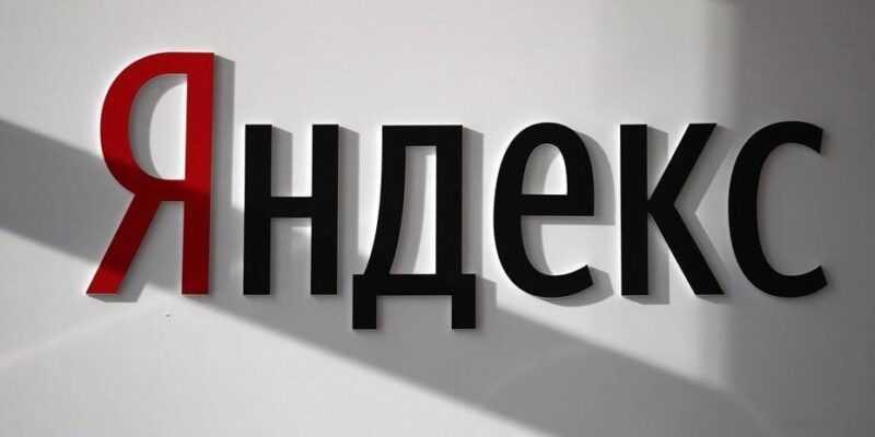 «Яндекс» представил обновлённый поиск «Андромеда» (81bf8b05 dd12 4c68 b213 660146ec1137)