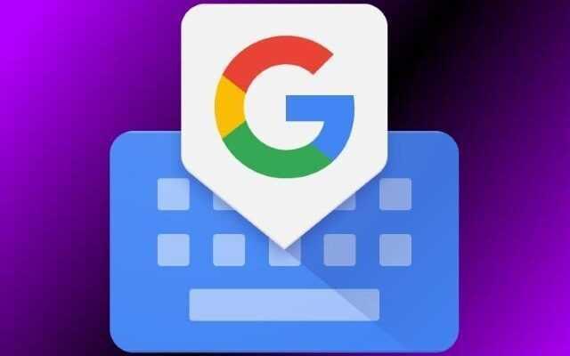 Google добавит рекомендации GIF и эмоджи в GBoard (gboard icon)