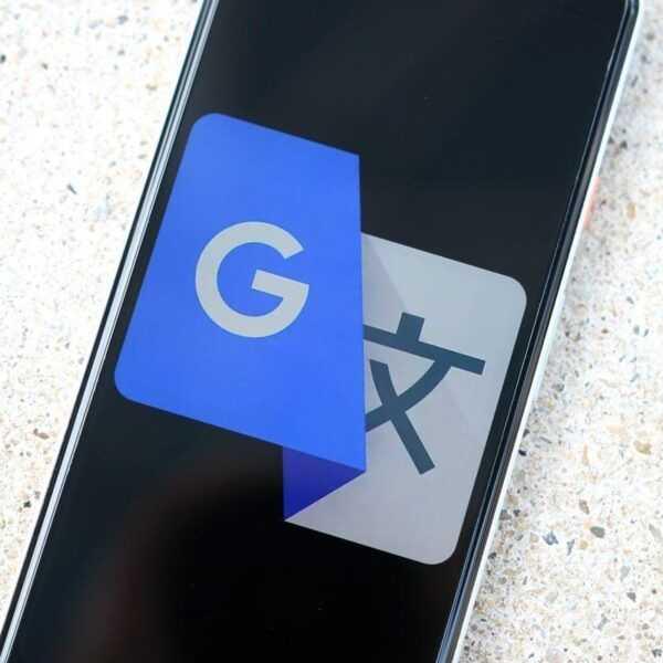Google обновил веб-версию переводчика (google translate 2)