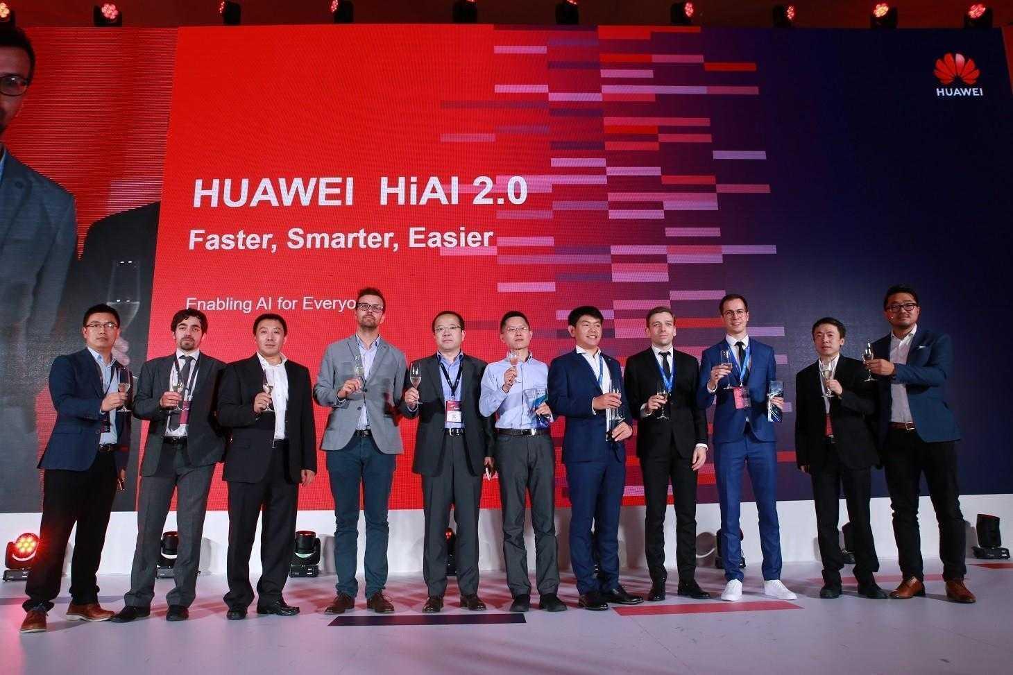 Huawei выпустил новую экосистему HiAI 2.0 (hiai 2.0 launch)