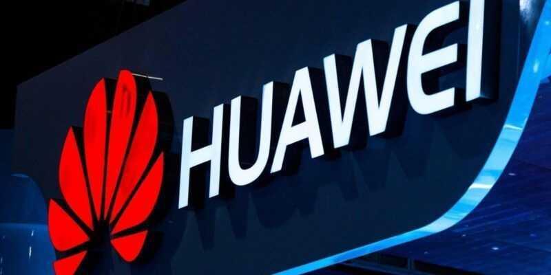 Власти США отложили решение о введении запрета на бизнес с Huawei на 90 дней (huawei china)