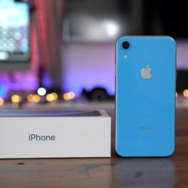 Apple утверждает, что iPhone XR продается лучше всех (iphone xr unboxing)