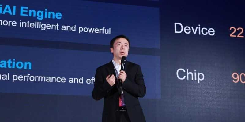 Huawei выпустил новую экосистему HiAI 2.0 (lu wenyu)