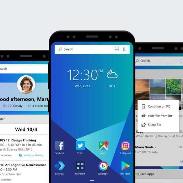 Microsoft Launcher позволит следить за своим «цифровым здоровьем» (microsoft launcher app)