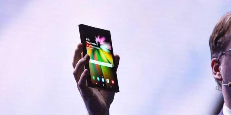 Samsung представил долгожданный гибкий смартфон (nstatt 181107 3076 9048 2.0)