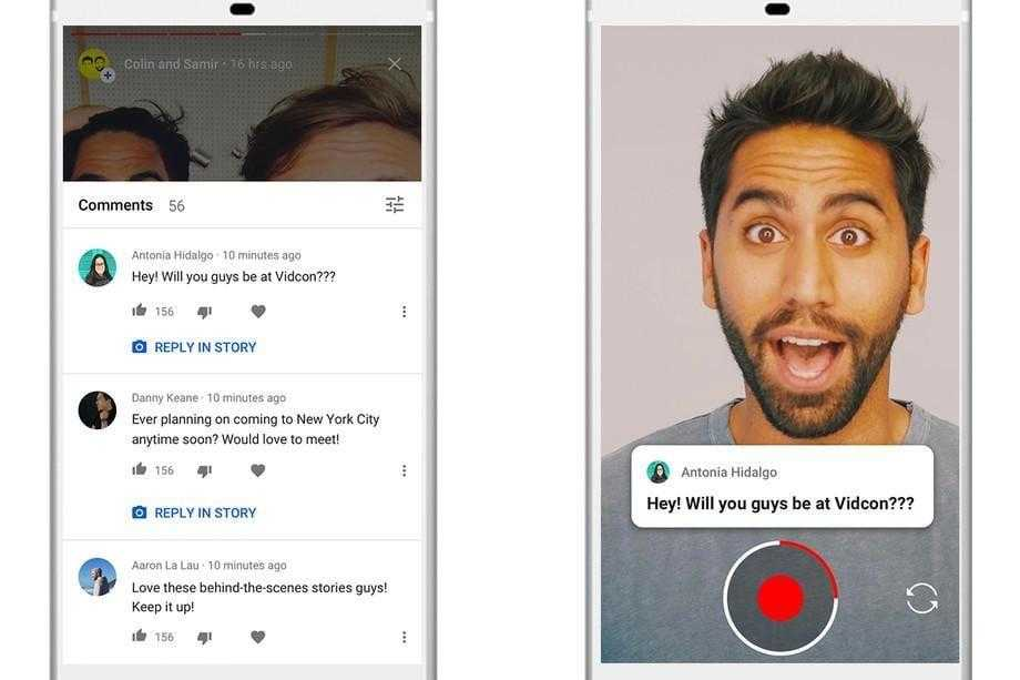 YouTube добавил «Истории» как в Instagram (stories image.0.png)