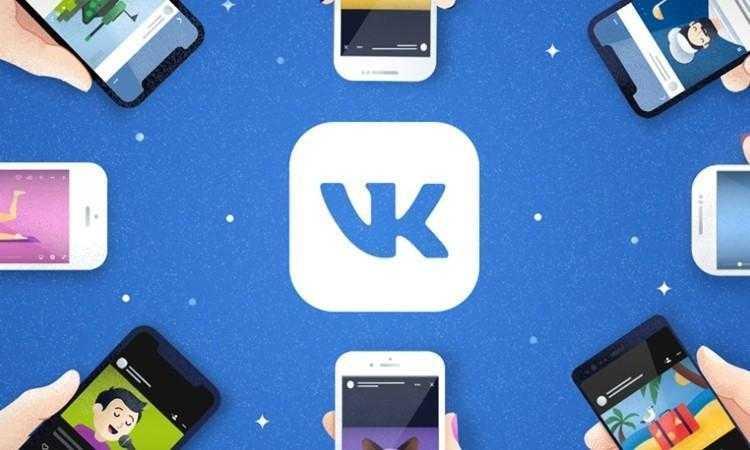 ВКонтакте разрешила скачивать данные своего профиля (vk1)