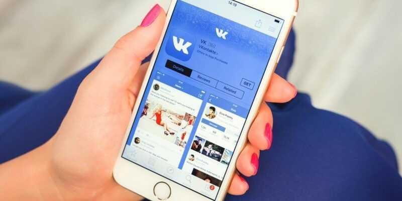 «ВКонтакте» подвела музыкальные итоги года (37829)