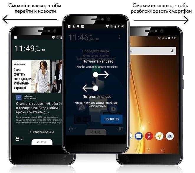 Fly выпустила телефон с неотключаемой рекламой (492698ba 1444 2368 db78 14d62712fb9c)