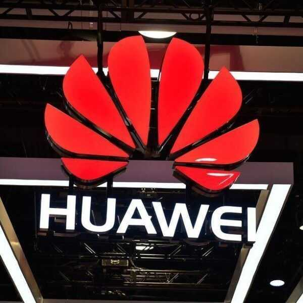 Финансовый директор Huawei обвиняется в мошенничестве (903152606.jpg.0)