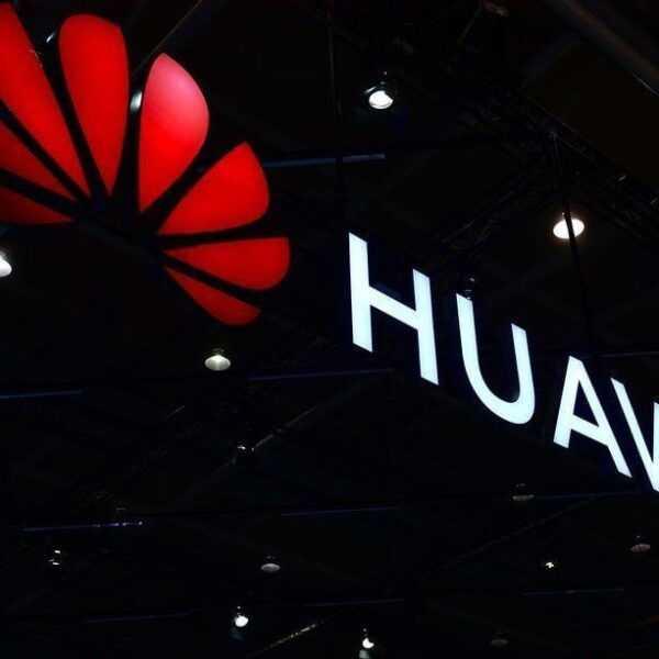 В Канаде арестовали финансового директора Huawei (971974560.jpg.0)