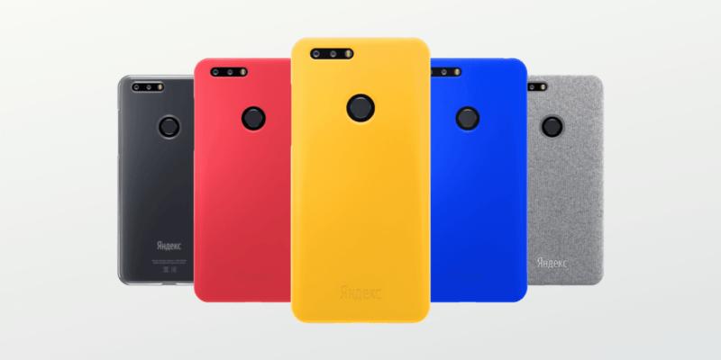 Яндекс представил Яндекс.Телефон (Bez nazvaniya 1)