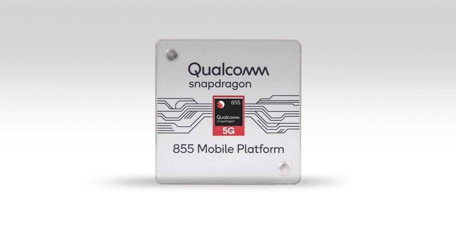 Qualcomm анонсировал процессор Snapdragon 855 для 5G-смартфонов (Qualcomm Snpadragon 855 Android)