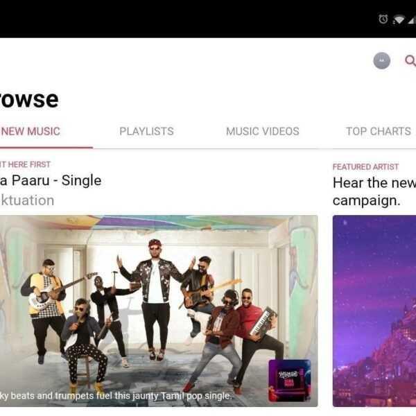 Apple Music станет доступна на Android-планшетах (apple tab)