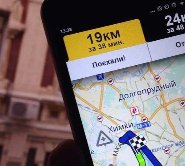 «Яндекс.Навигатор» разрешил оплачивать заправку прямо из приложения (c8ab7fb33006ec670b6f0bfe18a44a89)