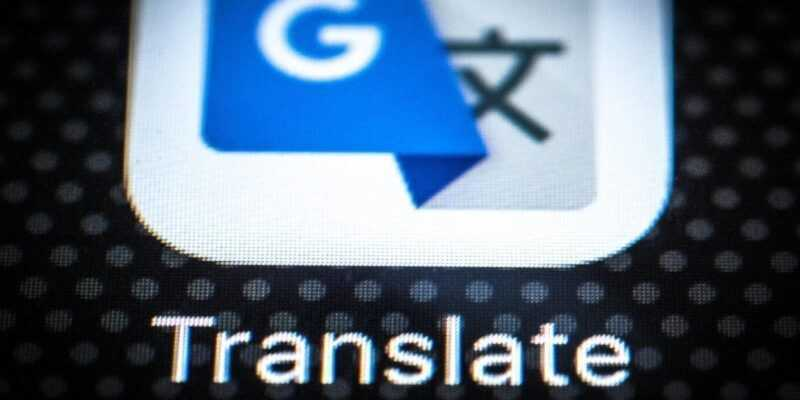 Google Translate предлагает гендерно-нейтральные переводы (dims 1)